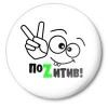 Интернет магазин positive.     kg -доставка цветов,      подарков,      документов по Бишкеку